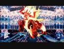 【Fate/MMD】クク…好きというのだ、オフェリア!!【巨人スルトくん配布あり】