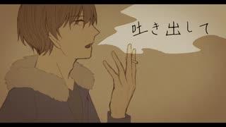 【手描きMAD】/イ口―ゼ【wrwrd!】