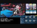 戦艦少女R 日本版 鋼のリベレーションHard Part4