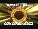 【リングフィットアドベンチャー】その7:曲がれ、曲がらんかッ!!(腰)【nikore】