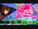 【EXVS2】超火力の格闘を持つ男(射撃もいけるよ)【ヤークトアルケー視点】part29