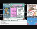 【YTL】うんこちゃん『ポケットモンスター プラチナ』part59【2019/07/07】