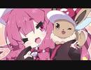 【ポケモン剣盾実況】「茜ちゃんがポケモンで癒やされるお話」