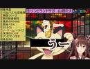 山田たえの声真似をするもニャースへと収束するフミ