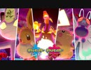 【ポケモン剣盾】ポケットモンスター ソード・シールド 全キョダイマックスポケモン&キョダイマックス技まとめ