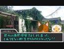 【刀剣乱舞猫CoC】KP伽羅PL陸奥厚まんば光忠の黒猫part4【仮想卓】