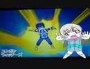 【ゆっくりUSM】ストポケウィッチーズ Part11