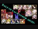 【VOICEROID実況】男女同数アイギス+【轟雷のフールフールLv16★3編】