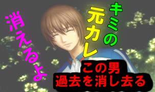 【ドキサバ全員恋愛宣言】『さぁ、恋をしようか。風の止まないうちに』 不二周助part.2【テニスの王子様】
