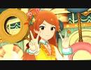 【アイマス×遊戯王】十代のテーマ -大神環