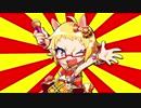 5WAY経血