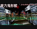 【東方】エレクトリックヘリテージをアレンジしてみた【Domino】