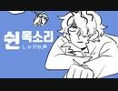 【手描きIb】ibでダカラドオシタ!