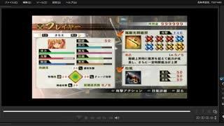 [プレイ動画] 戦国無双4の第一次上田城の戦いをさなえでプレイ
