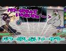 【QMAXV】ミューと協力賢者を目指す ~65限目~【kohnataシリーズ】