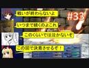 sakiquest #33:咲RPGを「咲-saki-」好きが「咲-saki-」の話をしながらゆっくり実況(初見プレイ)