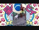 Brazil Yogurt Dance