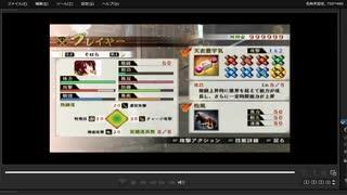 [プレイ動画] 戦国無双4の第一次上田城の戦いをそはらでプレイ