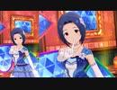 【ミリシタ】三浦あずさ「ラ♥ブ♥リ♥」【ソロMV+ユニットMV】
