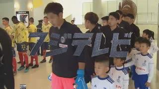 U22キリンカップ U22日本 対 U22コロンビア