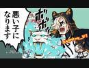 【刀剣乱舞偽実況】白虎は激怒した。【単発】