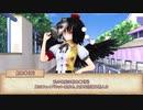 【シノビガミ】シノビバトル Part1【実卓リプレイ】