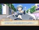 【シノビガミ】シノビバトル Part3(終)【実卓リプレイ】