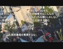 20191117 暗黒放送 立川のパチンコ反対デモを視察放送 ②