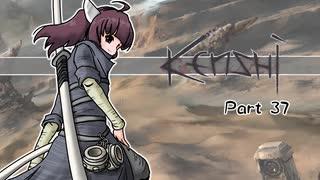 【Kenshi】きりたんが荒野を征く Part 37【東北きりたん実況】