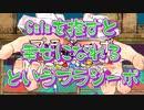 【プラシーボ】プラシーボ効果で騙されながら歌ってみた/Sala【29日目】