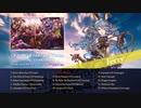 グランブルーファンタジー ヴァーサス/Granblue Fantasy: Versus PV#09 「スペシャルサウンドトラック紹介編」