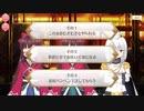 【マギアレコード】私は魔法少女だから!!【174】メイン7章⑥