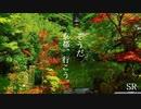 そうだ 京都、行こう。の曲弾いてみた。