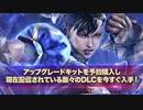 【日本語ver.】新作「ストリートファイターⅤチャンピオンエディション」初報PV  Street Fighter V Champion Edition