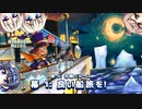 【CeVIO実況】ささつづARIAと砂時計DLC 1つ目【A Hat in Time】