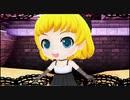 【3DS】初音ミク Project mirai でらっくす『ロミオとシンデレラ(リン・別コーデ)PV』