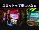 NEW GENERATION 第128話 (2/4)