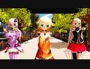 【MMD】3人で『プラチナ』【らぶ式ミク誕生10周年】
