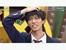 青春高校3年C組 2019/11/18放送分
