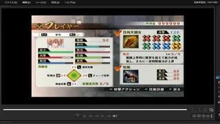 [プレイ動画] 戦国無双4の本能寺の変をせらでプレイ