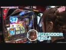 ガ・ガ・ガ・ガール88 第5話(1/2)