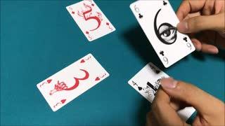 フクハナのボードゲーム紹介 No.404『デュアルクラッシュ・ポーカー』