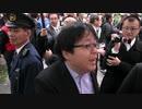 桜井誠 終わりの挨拶 11・17 反パチデー パチンコ反対!国民大行進 in 立川 令和元年11月17日(日)https://japan-first.net/