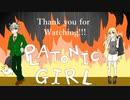 【瞬鈴×きなこもち】 PlatonicGirl