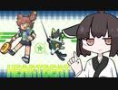 海外産ツクールゲーを遊ぶ#01【HEARTBEAT】
