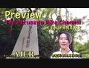 『Preview 水沢美架Channel on ChannelAJER 「教育勅語暗唱」「憲法9条を改正し、「日本軍」の再建を!!』水沢美架 AJER2019.11.19(3)
