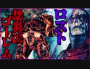 弓戦士で「Dragon Age: Origins」DLC Awakening を実況プレイ Part13