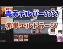 【MTG】ゆかり:ザ・ギャザリングR #01 Hybrid Deck【レガシー】