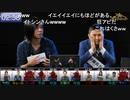 解説部屋#06 3/3【ロボットから人間に戻った結果…!?】season5 #9