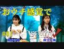 【第五人格】奥野香耶&山下七海が『IdentityV』でファンとガチ対決!【特番1/2】